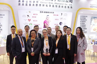 Fi China 2017